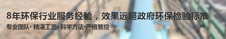贝斯特全球最奢华2200废水贝斯特全球最奢华2200公司